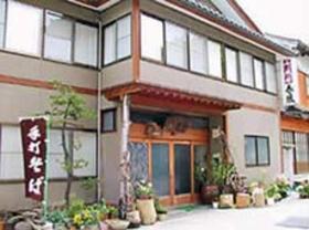 白山麓の温泉宿 春風旅館