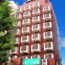 新宿アーバンホテル施設全景