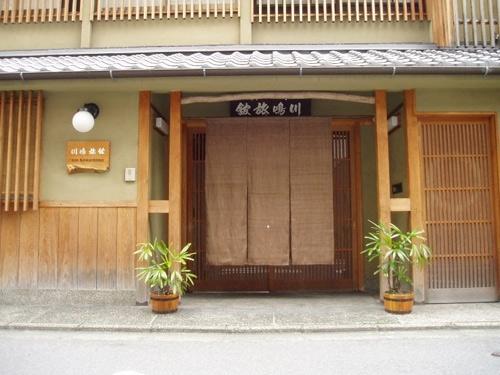 川嶋旅館施設全景