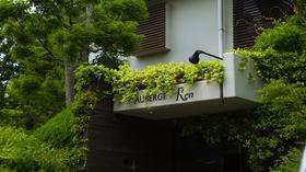 箱根仙石原温泉 オーベルジュ漣−Ren−施設全景