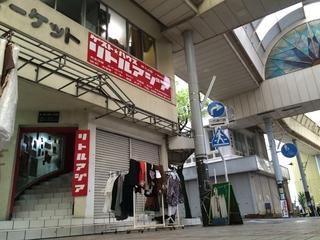 Hostel 沖縄 リトルアジア Guest House施設全景