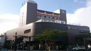 THE GOTEMBAKAN施設全景