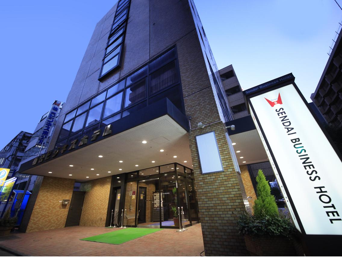 仙台 安い ホテル