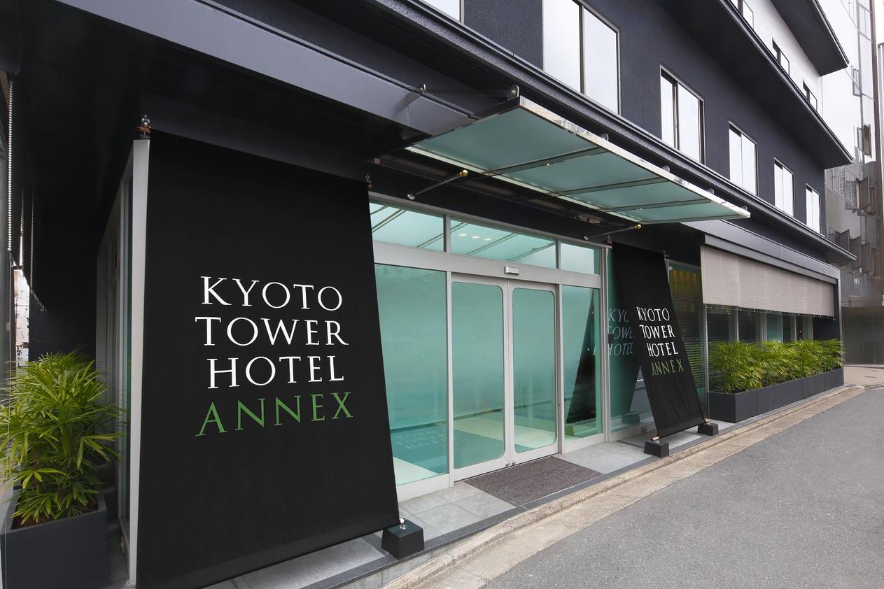 京都タワーホテルアネックス 宿泊予約【楽天トラベル】
