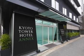 京都タワーホテルアネックス施設全景