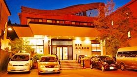 小野川温泉 鈴の宿 登府屋旅館