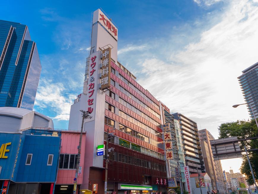 カプセルホテル 大東洋(大阪) 宿...