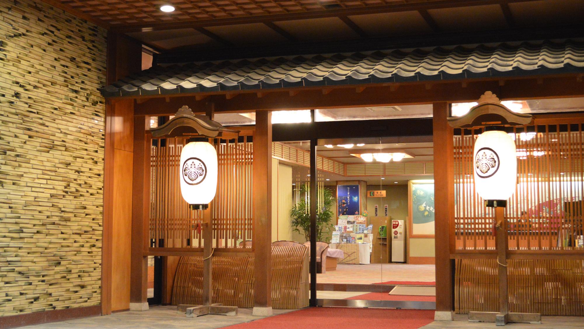片山津温泉 源泉元湯の宿 かのや光楽苑