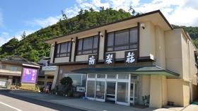 ホテル海楽荘