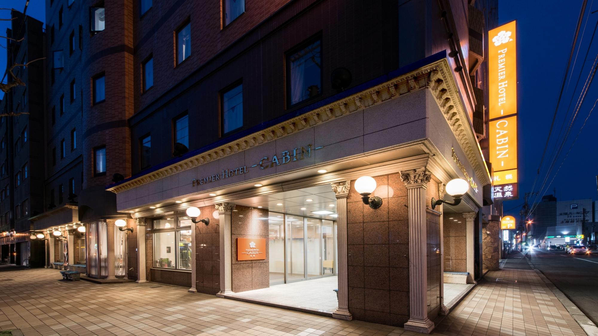 天然温泉プレミアホテル—CABIN—札幌