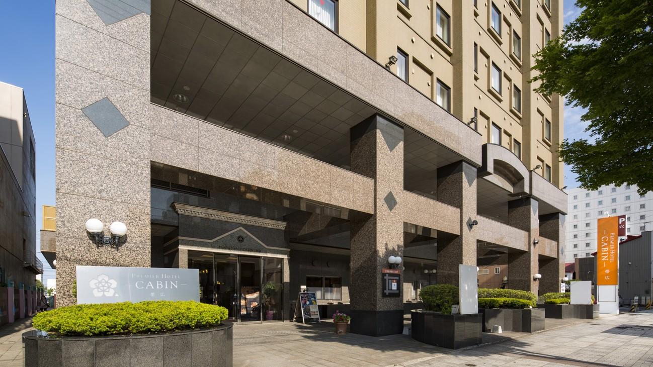 天然温泉 プレミアホテル—CABIN—帯広