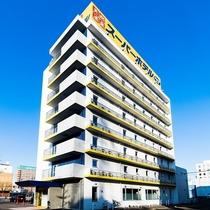 スーパーホテル釧路天然温泉(2019年4月1日リニューアルオープン)