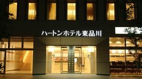 ハートンホテル東品川(品川シーサイド)施設全景