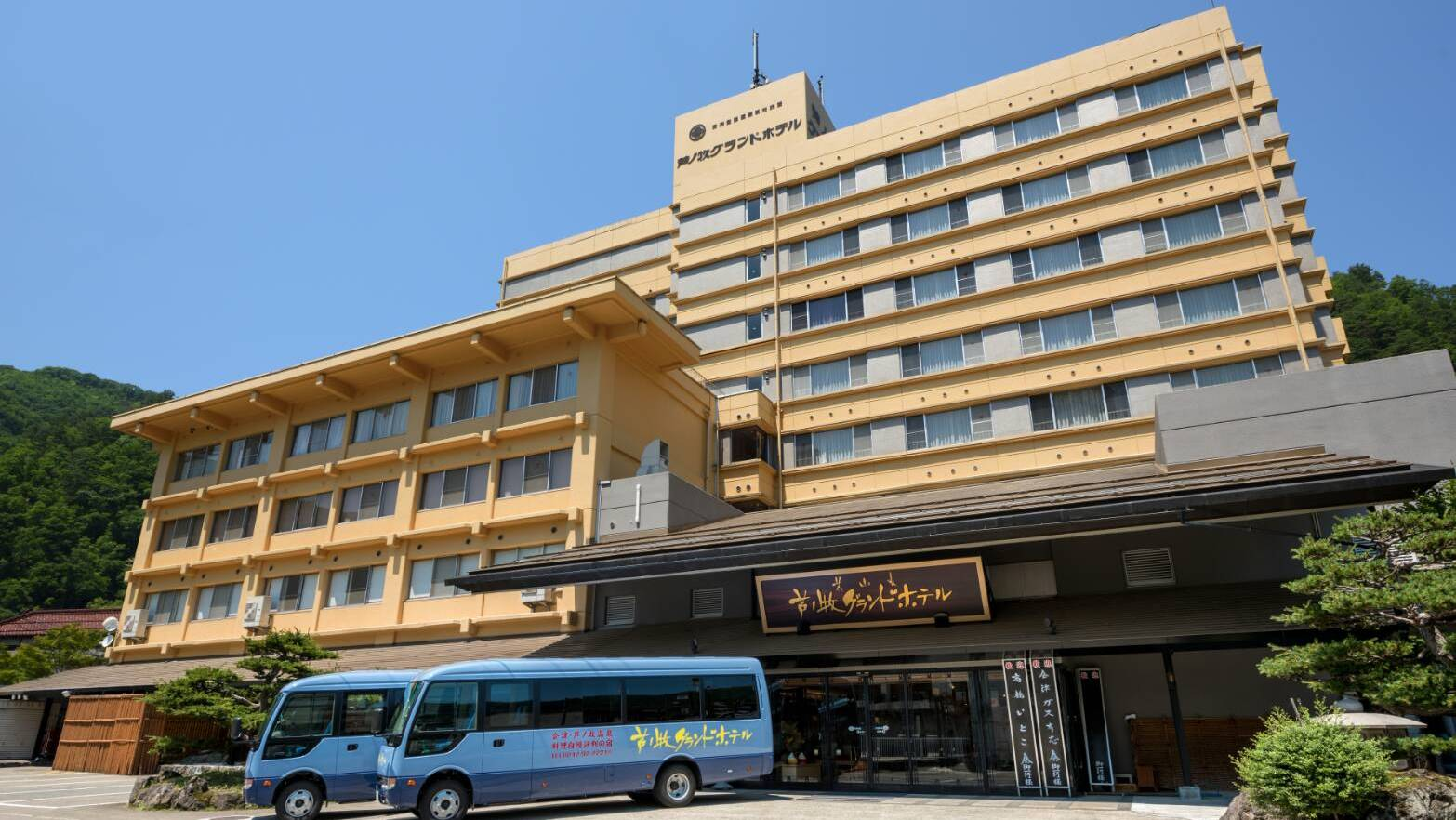 芦 ノ 牧 グランド ホテル