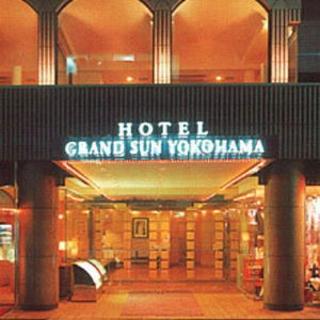 ホテルグランドサン横浜施設全景