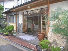 湯田中温泉 味な湯宿 やすらぎ施設全景