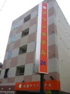 広島タウンホテル施設全景