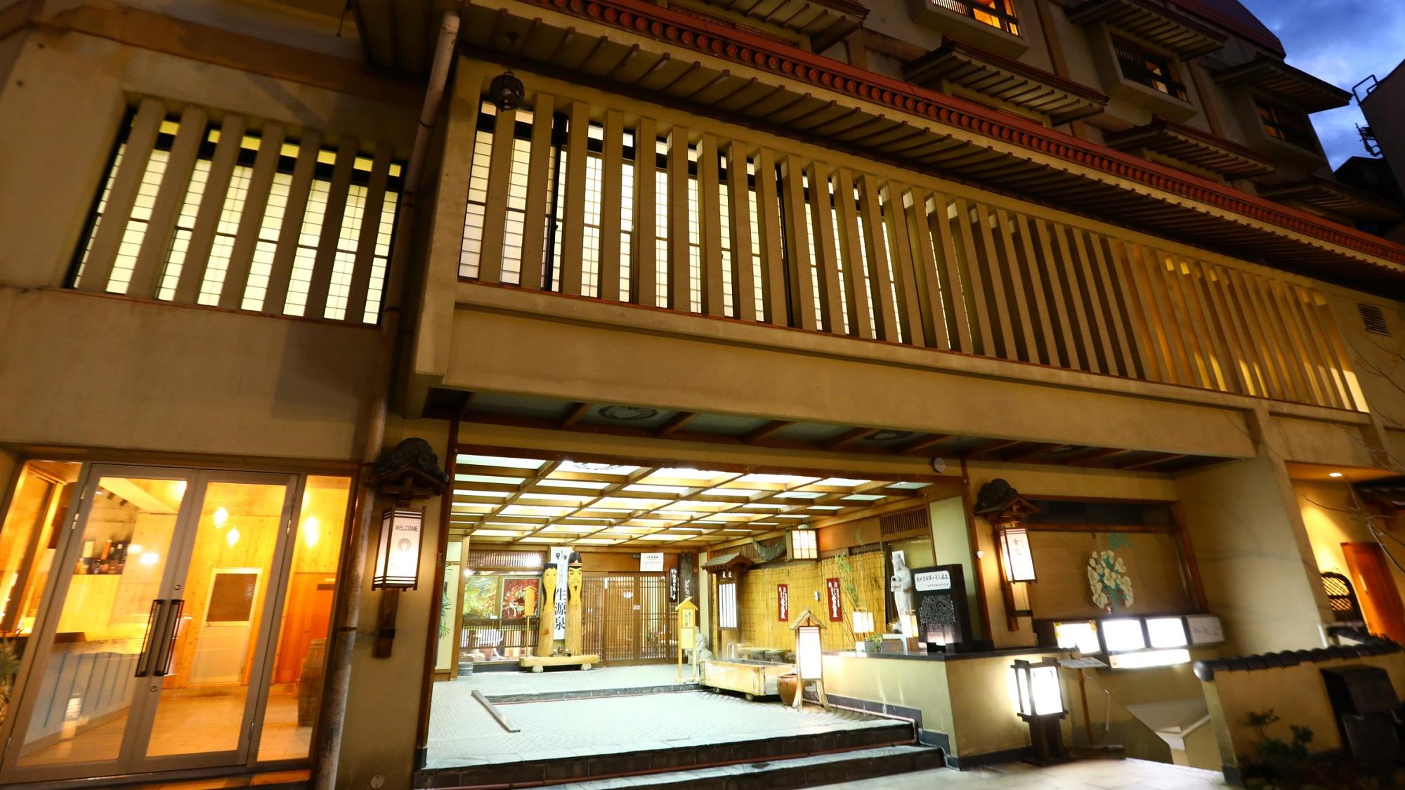 野沢温泉 常盤屋旅館