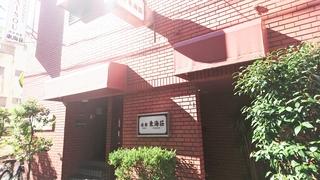 浅草旅館 東海荘施設全景