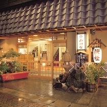 小浜温泉 くつろぎの宿 旅館山田屋施設全景