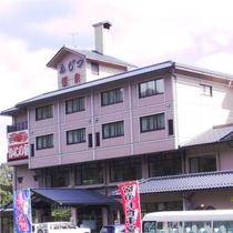 舞鶴 ふじつ温泉施設全景