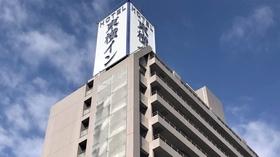 東横イン名古屋丸の内施設全景