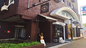 オールドスタイルホテル函館五稜郭施設全景