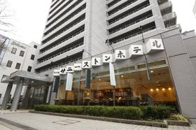 新大阪サニーストンホテル施設全景