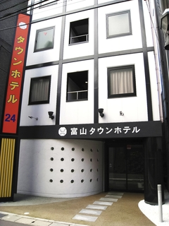 富山タウンホテル施設全景