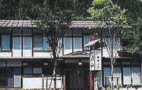 福地温泉 民宿 内山