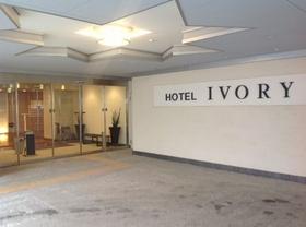 ホテル アイボリー施設全景