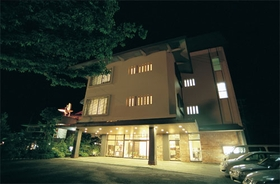 下田温泉 湯本の荘 夢ほたる