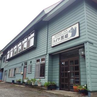 リゾート イン ハイツ黒姫施設全景