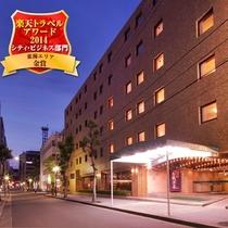 ─都心の天然温泉─ 名古屋クラウンホテル施設全景