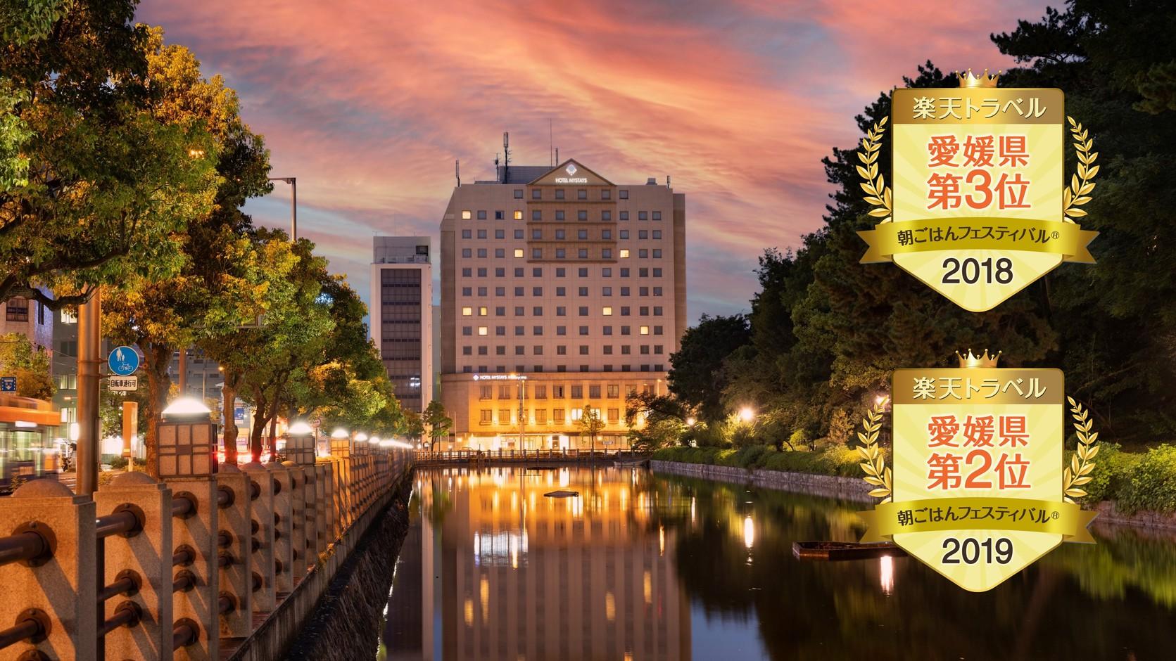 ホテルマイステイズ松山