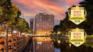 ホテルマイステイズ松山施設全景