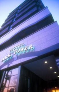 ホテルアークタワー高円寺施設全景