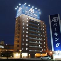 ABホテル 三河安城 南館