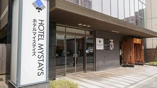 ホテルマイステイズ京都四条施設全景