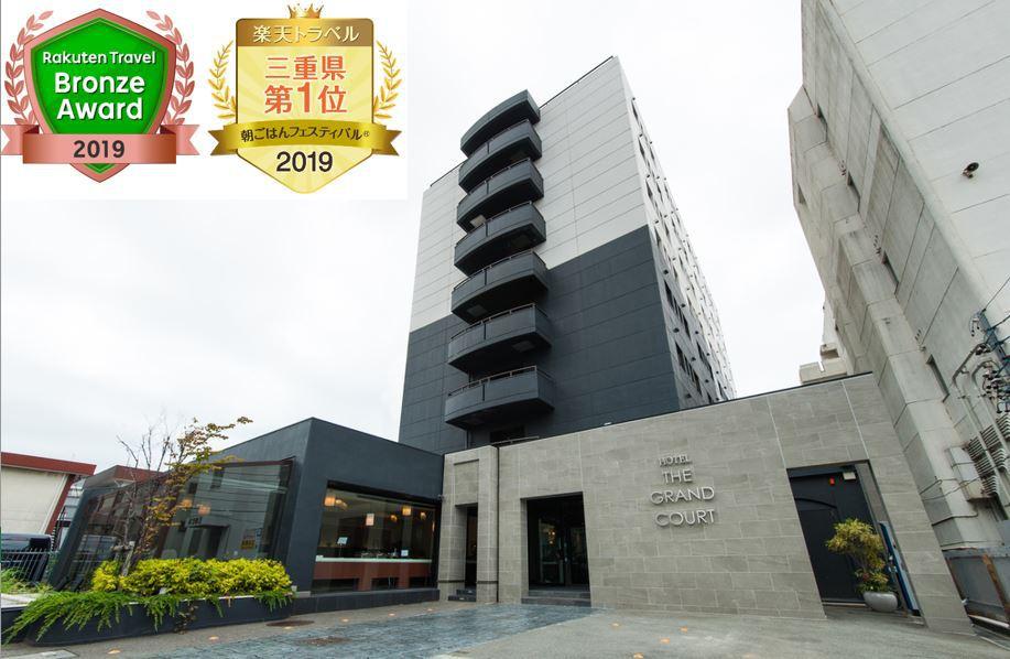 ホテル ザ・グランコート津西