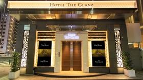HOTEL THE GLANZ(ホテル ザ グランツ)施設全景