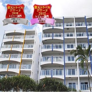 ゆくりなリゾート沖縄 レモンハウス施設全景