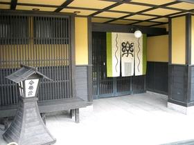 湯田中温泉 ひなの宿 安楽荘施設全景