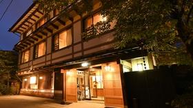 草津温泉 旅館たむら施設全景