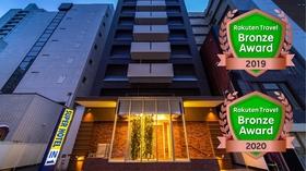 スーパーホテル札幌・すすきの 天然温泉 空沼の湯施設全景
