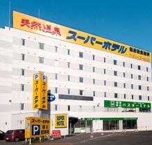 スーパーホテル釧路駅前 天然温泉「白鳥の湯」(2019年6月20日リニューアルオープン)