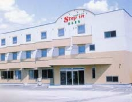 ビジネスホテルStepinはらまち
