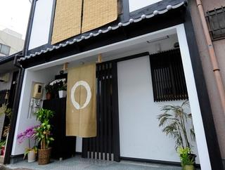 京都ゲストハウス hannari施設全景