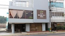 備長炭の湯 ホテル東広島ヒルズ西条インター(BBHホテルグループ)施設全景