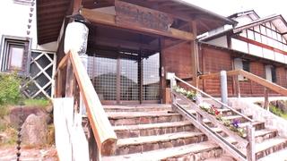 八ヶ岳海尻温泉 灯明の湯施設全景